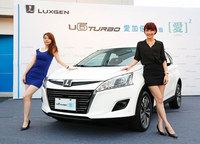 Sales of Yulon's own-brand LUXGEN cars in Taiwan and China are expected to hit a record high of 87,000 units, though the group has decided to halt its investments in Russia. (Photo from LUXGEN)