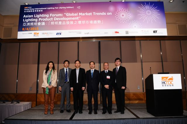 "Industry executives give keynote speech on ""Global Market Trends on Lighting Product Development."""