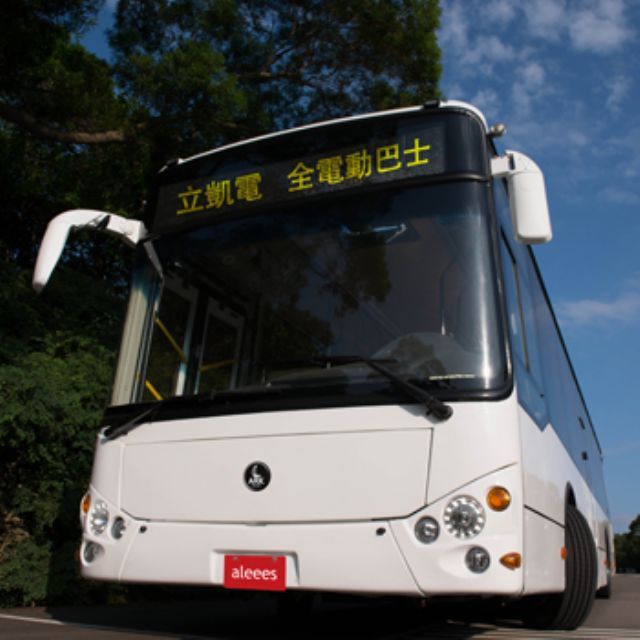 Aleees' pure electric bus with parallel power-supply module that is scheduled for shipment starting 2016. (photo from Aleees)