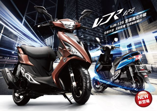 The new KYMCO VJR 125 boosts market share of the long-term No. 1 PTW vendor in Taiwan in June. (photo from KYMCO)
