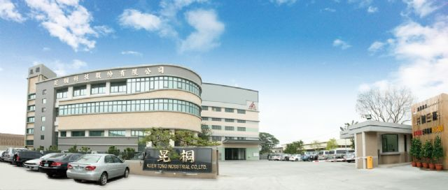 Kuen Tong, one of Taiwan's best-known OEM and ODM supplies, operates a large number of CNC machines.