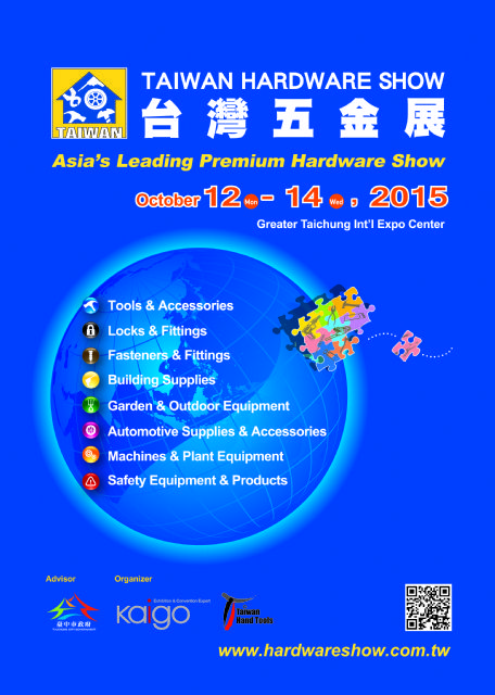 THTMA will lead a large hand-tool exhibitor group to the upcoming THS 2015, scheduled on October 12 through 14 at the Greater Taichung International Expo Center in Taichung City, central Taiwan.