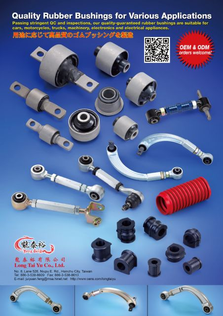 Long Tai Yu's full line of control arm bushings, shock absorber boots, brake linings, etc.