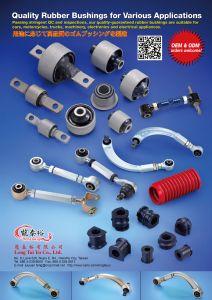 Cens.com Long Tai Yu Co., Ltd.--Control arm bushings, transmission/shock absorber boots, brake linings, etc.