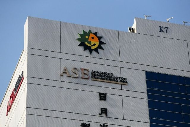 ASE projects upbeat Q3 in spite of earnings declining in Q2.