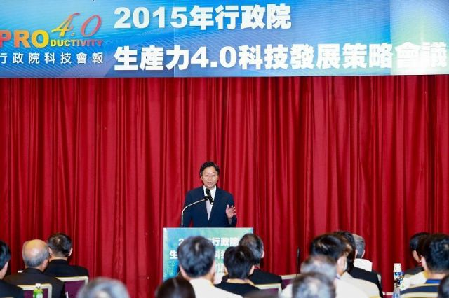 "Taiwan's Cabinet plans budget about NT$36 billion for the ""Productivity 4.0"" project."