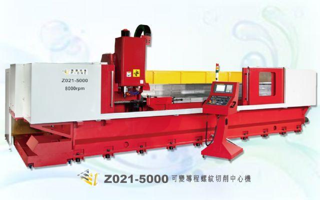 P-One's Z021-5000 multi-pitch screw machining center.