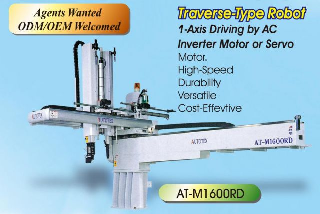 Autotex's AT-M1600RD traverse robot features high speed, durability, versatility and cost efficiency.