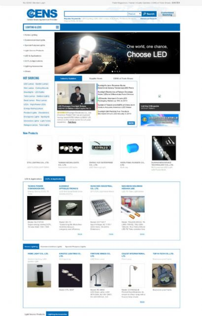 "CENS' dedicated webpage ""Lighting & LEDs"" on CENS.com."