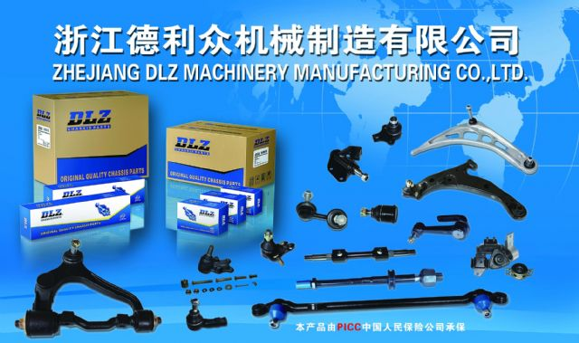 DLZ's product portfolio covers a wide spectrum of automotive suspension and steering parts, including ball joints, tie rod ends, control arms, rack ends etc.