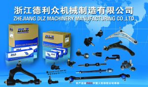 Cens.com Zhejiang DLZ Machinery Manufacturing Co., Ltd.--Suspension parts, auto parts, ball joints, tie rod ends, rack ends, Pitman arms, idler arms, bushings, control arms, etc.