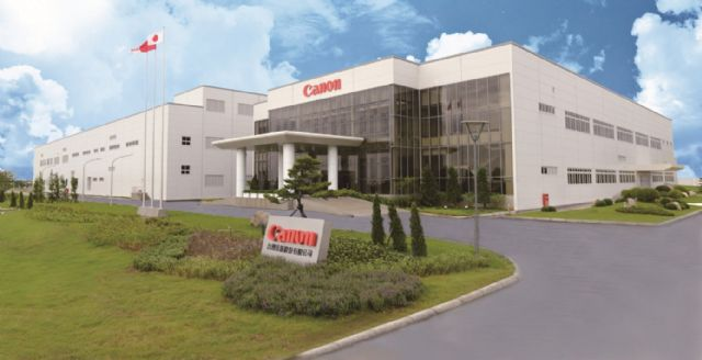 Canon Inc., Taiwan, along with three other companies in Taiwan, plans to increase investment in Taiwan.