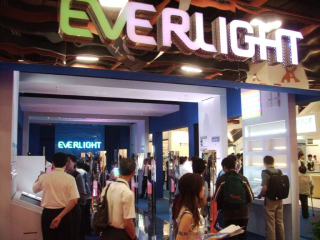 Everlight is upbeat about its LED lighting business in September and October.