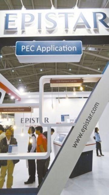 LED chipmaker Epistar cuts more jobs amid sagging business.