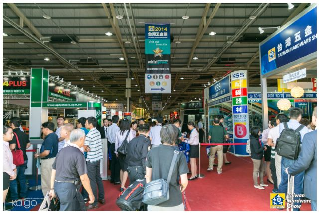 THS 2014's turnout was encouraging with 25,500-plus visitors and 350 exhibitors (photo courtesy of Kaigo Co., Ltd.).