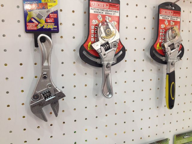 King Lugger's Stubby Ratchet Adjustable Wrench.