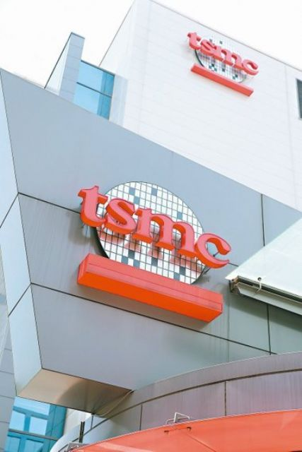 TSMC reports strong sales in October.