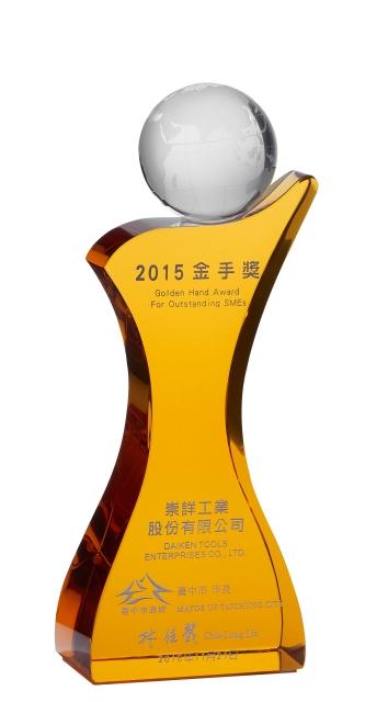 Daiken just won 2015 Golden Hand Award For Outstanding SEMs.