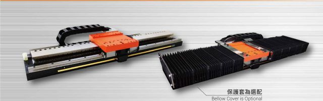 Linear servo modules are among King Giants' product line.
