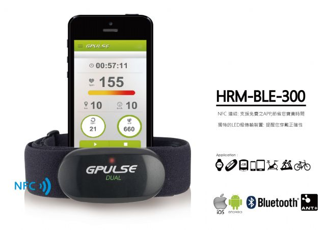G.PULSE Bluetooth Smart & Ant+ dual heart-rate chest belt