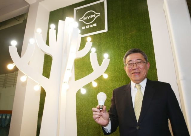 Nanya Photonics Chairman Wilfred Wang.