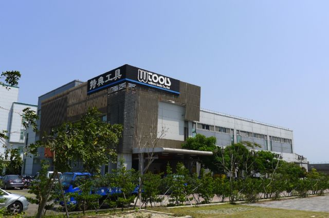 William Tools is the only hand tool maker approved to set up  headquarters in Central Taiwan Science Park, which welcomes mainly tech companies.