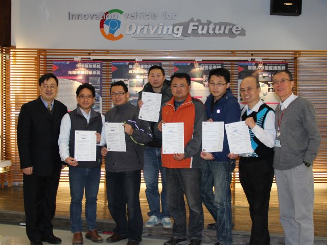 ARTC's R&D team wins the ISO 26262 Functional Safety and Automotive Functional Safety Expert licenses after one-year training. (photo from ARTC)
