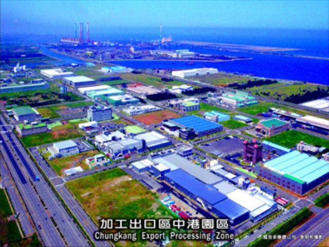 Bird's-eye view of Chungkang Export Processing Zone. (photo from Chungkang Export Processing Zone)