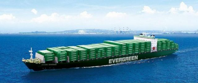 An Evergreen container ship.