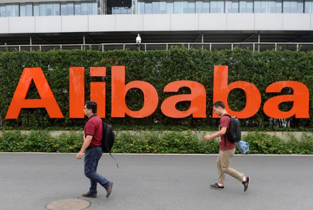 The Alibaba Holding Group Ltd. to move servers of its e-commerce platform to Hon Hai's software industrial park in Kaoshiung.