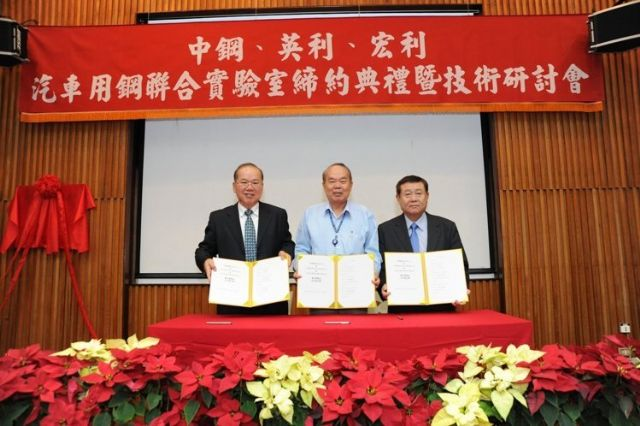 Honley chairman Yun Fu-tsai (from left), CSC chairman Song Chih-yu, and Engley chairman Lin Chi-pin at the signing of the joint-lab cooperation agreement. (photo from UDN)