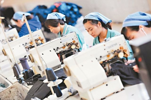 A third of Taiwanese manufacturers are optimistic about business outlook in the first half of 2016, according to TIER's survey.