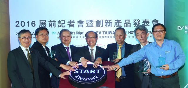 Peter Huang (center), president and CEO of TAITRA, and winners of Innovation Awards Gold prizes jointly push an engine-start button to herald the upcoming 2016 TAIPEI AMPA, AutoTronics Taipei, EV Taiwan and Motorcycle Taiwan (April 6-9, 2016) at the pre-show press conference held in late March.