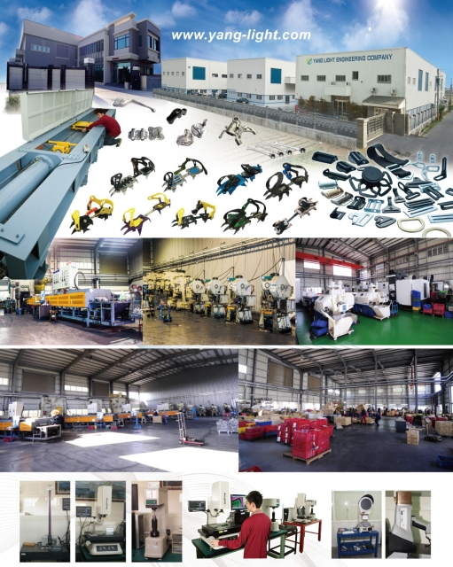 Yang Light supplies varieties of hardware products and industrial parts, some on OEM and ODM basis.