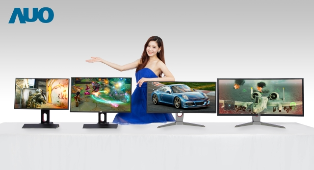 AUO's complete series of professional-grade gaming displays. (photo from AUO)