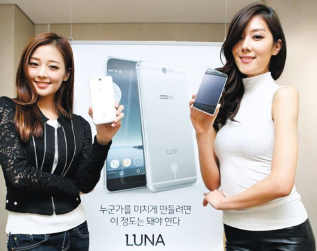 Luna developed jointly by Foxconn and SK Telecom has been promoted outside of Korea this year after it was launched and proved popular in the country (photo courtesy of SK Telecom).