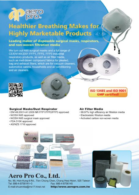 Aero Pro supplies high-quality breathing masks, surgical masks, dust respirators and air filtration media.