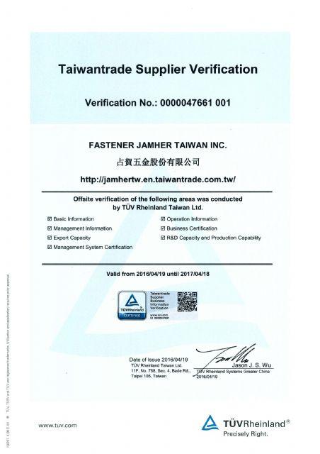 Fastener Jamher is a supplier verified by TUV Rheinland Taiwan Ltd. (photo courtesy of Fastener Jamher).