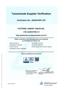 Cens.com News Picture Fastener Jamher Aspires to Help Customers Maximize Profitability in Automotive Fastener Business