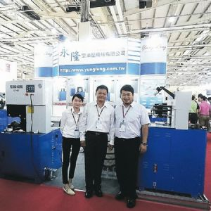 Cens.com News Picture Yung Lung Supplies Various Crimpers and Related Accessories