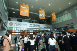 Cens.com News Picture TIMTOS 2017 to attract over 1020 international exhibitors