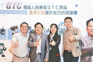 Cens.com News Picture GTC Supplies Customized Reducers with Rapid Delivery