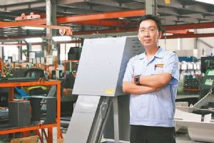 Cens.com News Picture Fongei to Display New Steel Belt Chip Conveyor at JIMTOF 2016