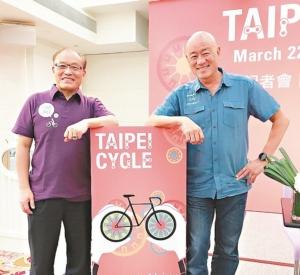 贸协秘书长黄文荣(左)与台湾自行车输出公会理事长罗祥安(右)发表「2017年台北国际自行车展」主视觉。 记者宋健生/摄影