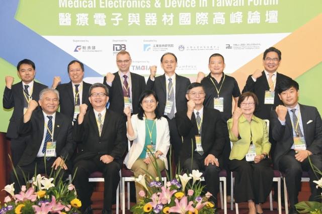 「2016醫療電子與器材國際高峰論壇」26日盛大登場,邀請來自大中華區、丹麥、泰國、新加坡及日本醫材廠代表,分享國際醫材市場最新趨勢。 工研院/提供