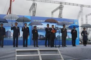 運錩鋼鐵大陸子公司寧波奇億金屬於8日舉行開工動土典禮。 運錩/提供