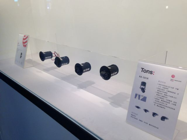 Taiwan's Tons Lightology displayed its RA-501R spotlight, which just won Red Dot Design Award in 2016.