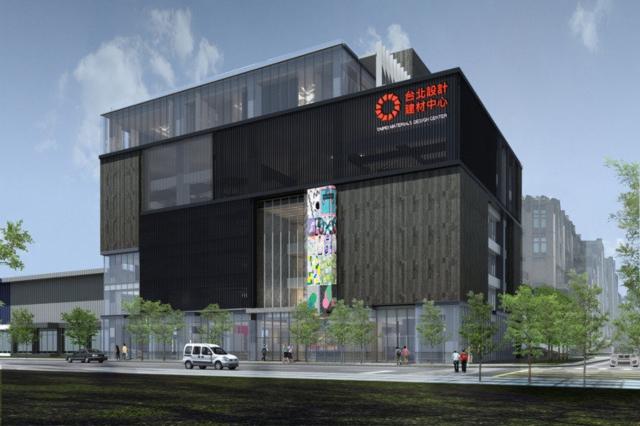 台北設計建材中心建築物外觀設計圖。 經營團隊/提供