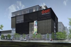 台北设计建材中心建筑物外观设计图。 经营团队/提供