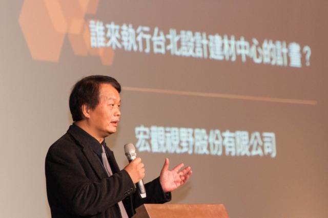 台北設計建材中心總策畫陳銘達。 經營團隊/提供
